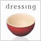 dressingル・クルーゼのライスボールプレゼントキャンペーン