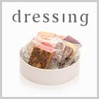 dressingパティスリー・サダハル・アオキ・パリの焼き菓子詰め合わせ「丸箱ギフト」プレゼントキャンペーン